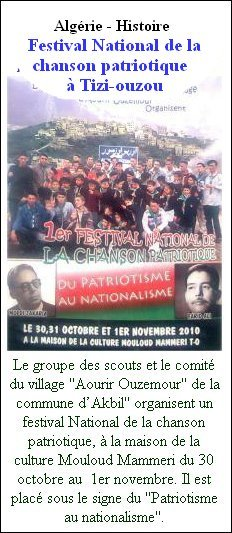 festivalouzemour230