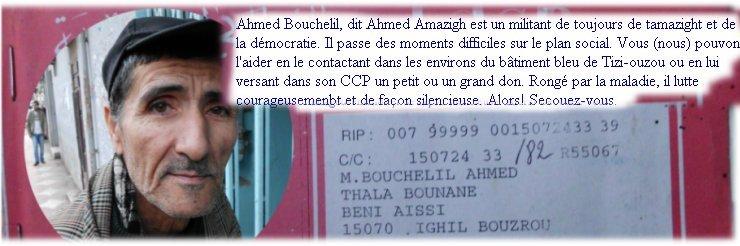 ahmed_ccpnov2014B740