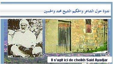 cheikhsaidayadjarelkhabar375b