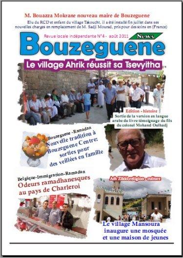 aout2011_07_revue375