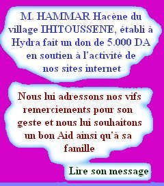 annonce240x2722