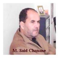 chanane_majd