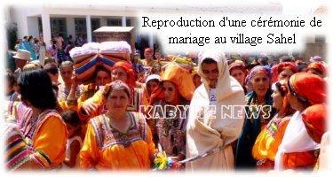 sahel_mariage375
