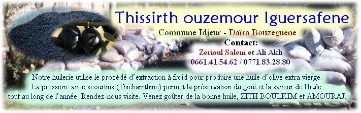 thissirtouzemour740unblog