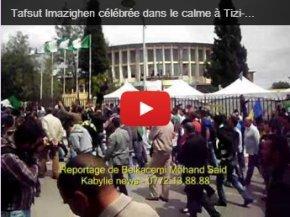 tafsutvideo20avrl2013a