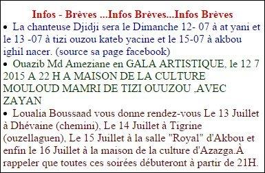 breves12juillet2015