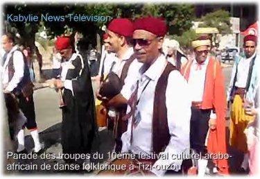 vignette_festival_danse