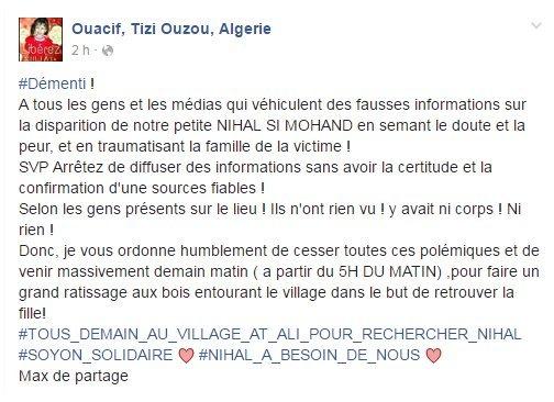 nihal_dementi