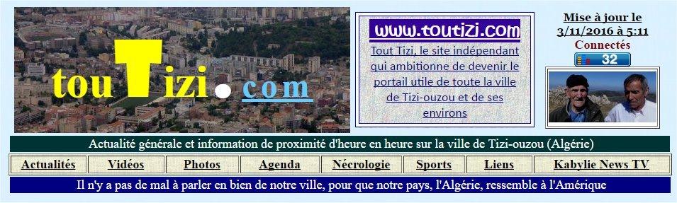 toutiziUnblog