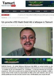 Tamurt_bms